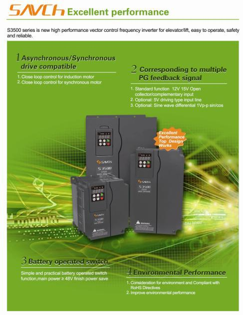 Sanch S3500 CE certificated elevator parts 3 phase ac frequency inverter for elevator price similar to FRENIC-Lift