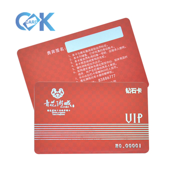 Eco-friendly credit card size PVC magnetic stripe membership vip card form China maker