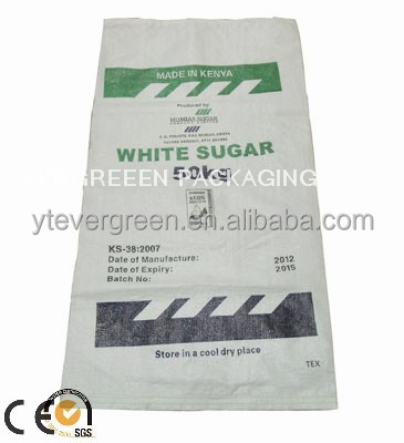 25kg 50kg <strong>grain</strong> sugar rice feed fertilizer laminated China PP woven bag manufacturer