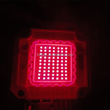 780nm 790nm 800nm IR led chip 70w high power infrared led