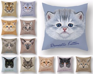 Excellent quality latest animal design plain blank sublimation custom pillow 3d cushion cover