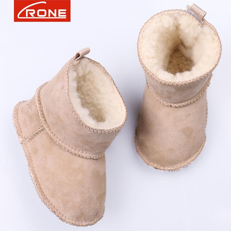 Australian Sheepskin Soft Warm Baby