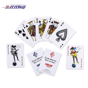 CGP005 custom nfc trump pokemon poker playing cards printing with your logo