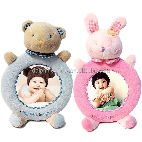 2015 Cute promotional cheap stuffed animal plush picture love photo frame