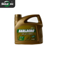 Sarlboro Glowing High performance fully synthetic Automotive lubricants 0W20