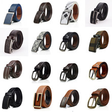 China Manufacturer Free Custom Logo leather Belts For Men With Free Sample