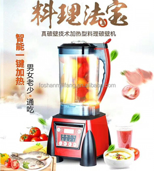 Electric Household Appliance 2200W 220V Portable Blender Professional Kitchen Equipment