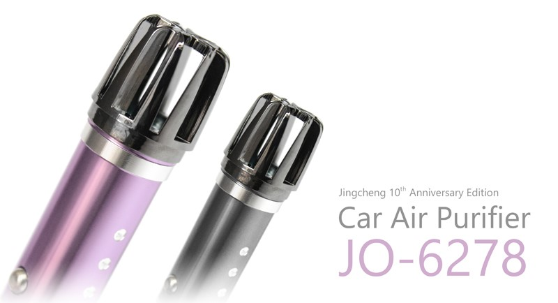 Easy Handle 12V Mini Car Air Purifier To Remove Dust