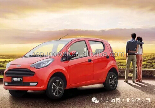 Explorer series China made high quality smart electric <strong>car</strong>