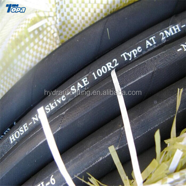 high pressure industrial hydraulic air rubber hose