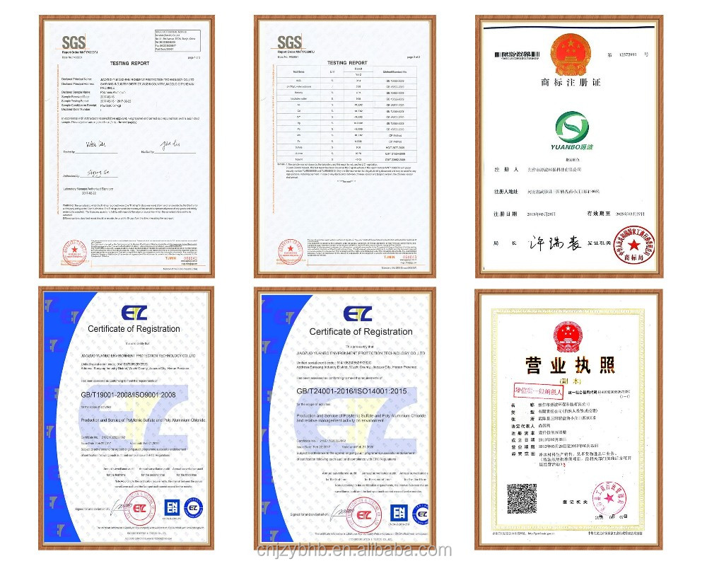 Pfshigh Polymerswater Treatment Chemical Price Poly Ferric