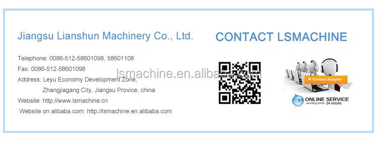 良い価格2016プラスチック用縦型ミキサーのマシン仕入れ・メーカー・工場