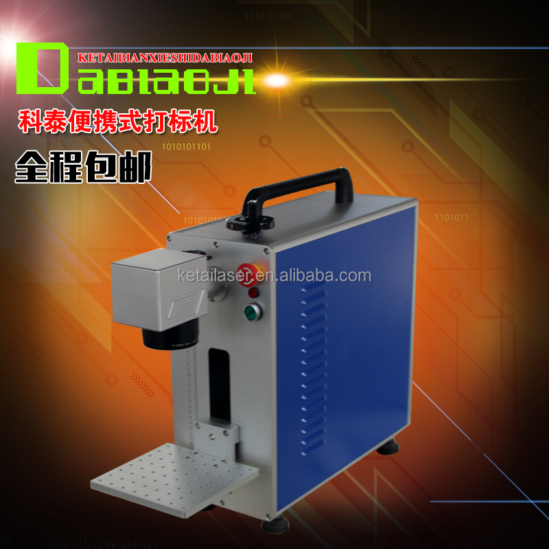 fiber laser marking machine price factory in Shandong marking on the cub ring U disk