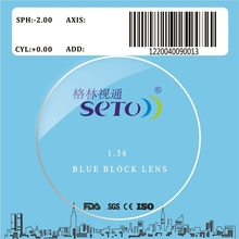 1.56 anti blue ray stock optical lens with AR coating
