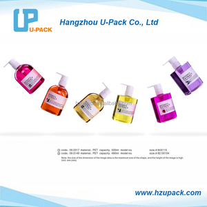 Body lotion and hair condition PET packaging bottle customized print and color