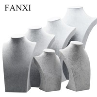 FANXI wholesale custom silver gray Ice velvet wooden jewelry Display bust mannequin model jewelry neck form