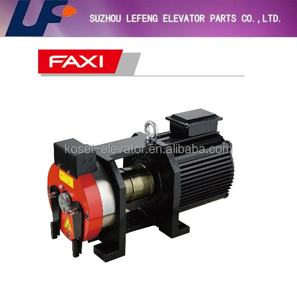 FAXI100 gearless traction machine, elevator traction motor