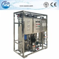 XIXI Tailored Advanced Technology 500 / 1000 lph Rain Water Recycle System