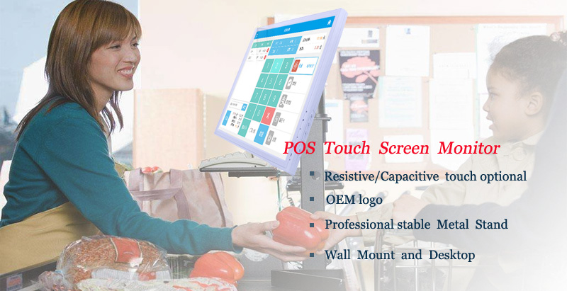 "17 ""더 싼 Small 막 방식 Touch Screen Monitor 대 한 Touch POS 기계"
