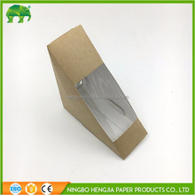 Sandwich Packaging For Natural, Sandwich Packaging For Natural ...