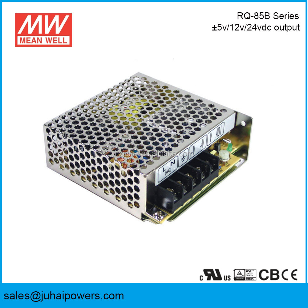 Meanwell RQ-85B 50W 65W 85W 125W 5v 12v -5v -12v 24V quad output cctv enclosed power supply