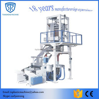 high output plastic blowing film machine