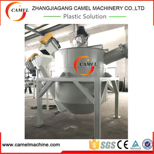used plastic bags small bottle recycling washing machine