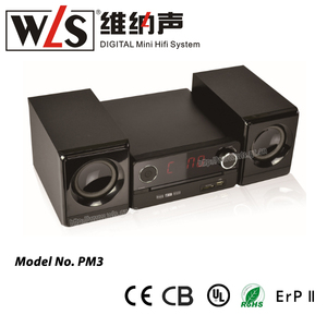 Dvd Player Speakers Combo, Dvd Player Speakers Combo Suppliers and