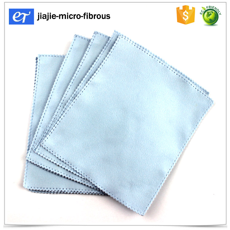 Wholesale price microfiber ultra suede polish cloth for cleaning