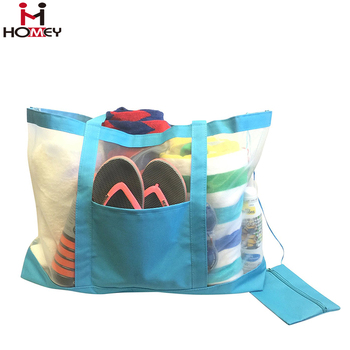 Cool Mesh Family Sand Away Beach Toy Bag Extra Large Bags