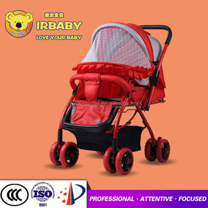 baby stroller/carriage foldable mosquito net hot sale in dubai