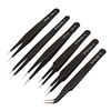 Stainless Steel Black Tweezers Set Antistatic Multi-Functional Tweezers