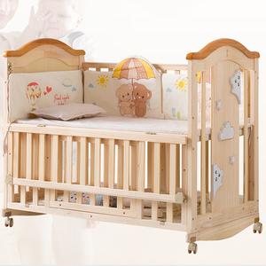 bddfacdf9 New Model Baby Cot