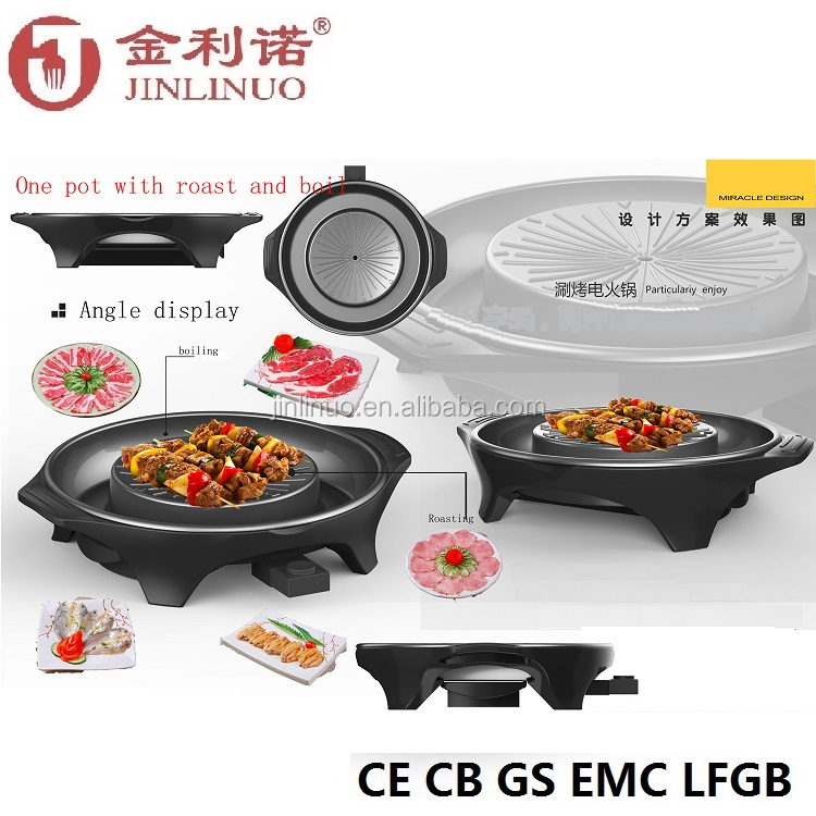 2017 new super electric grill and skillet pan