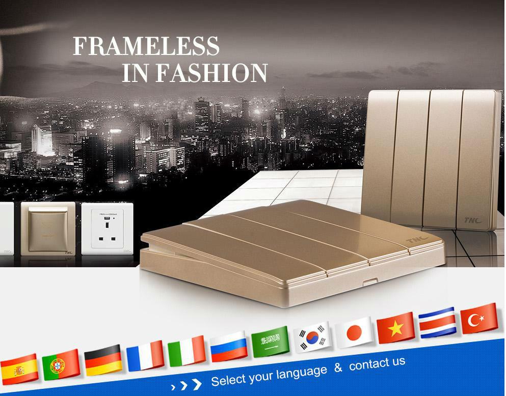 Zhongshan Tender Electric Appliance Co Ltd Switches Sockets