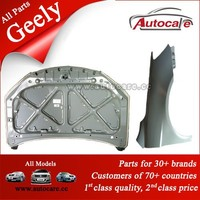 Geely Auto Body Parts