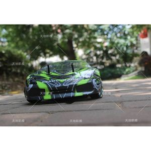 Rc Car Toy Remote Control Oil Nitro Rc Gas Drifting Car
