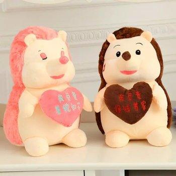 Cheap Price Stuffed Animal Baby Hedgehog Plush Toy Buy Hedgehog