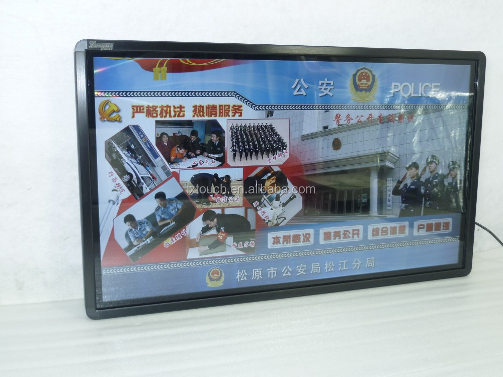 42 inch touch screen LCD TV digital signage kiosk wall mounted