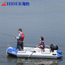 Hider HY 2.3/2.65/3.0/3.3m Foldable Inflatable Boat with Stainless Steel Safety Bar, Motorized Inflatable Boat/Inflatable Dinghy