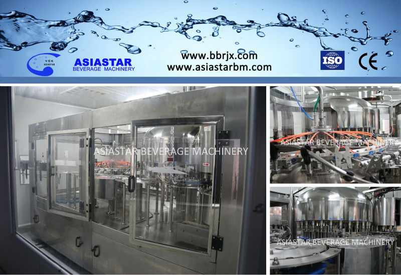 2017 Newest international technology beverage processing line for water/carbonated drink/juice