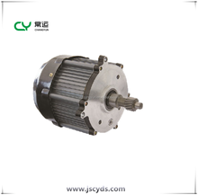 CY brand battery tricycle rickshaw parts brushless dc motor