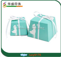 Top grade beatiful wedding favor paper foldable gift box with ribbon