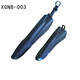 bike mudguard factory outdoor mtb bike front and rear plastic kid bike fender