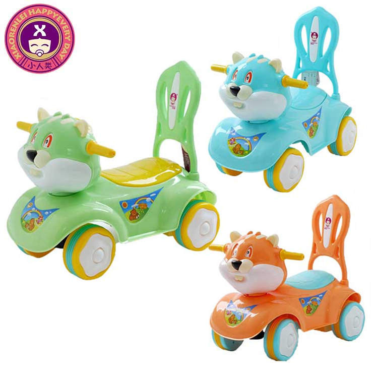 4 Wheels Foot To Floor Ride On Toy Rabbit Riding Push Button Toy