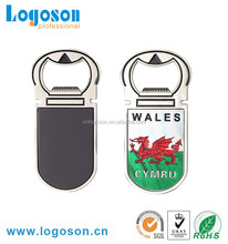Custom keychain With bottle-opener premium gifts