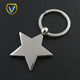 Hot sale blank five-pointed star keychain
