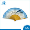 Custom Folding Hand fan With Your Own Design Chinese Hand Fans