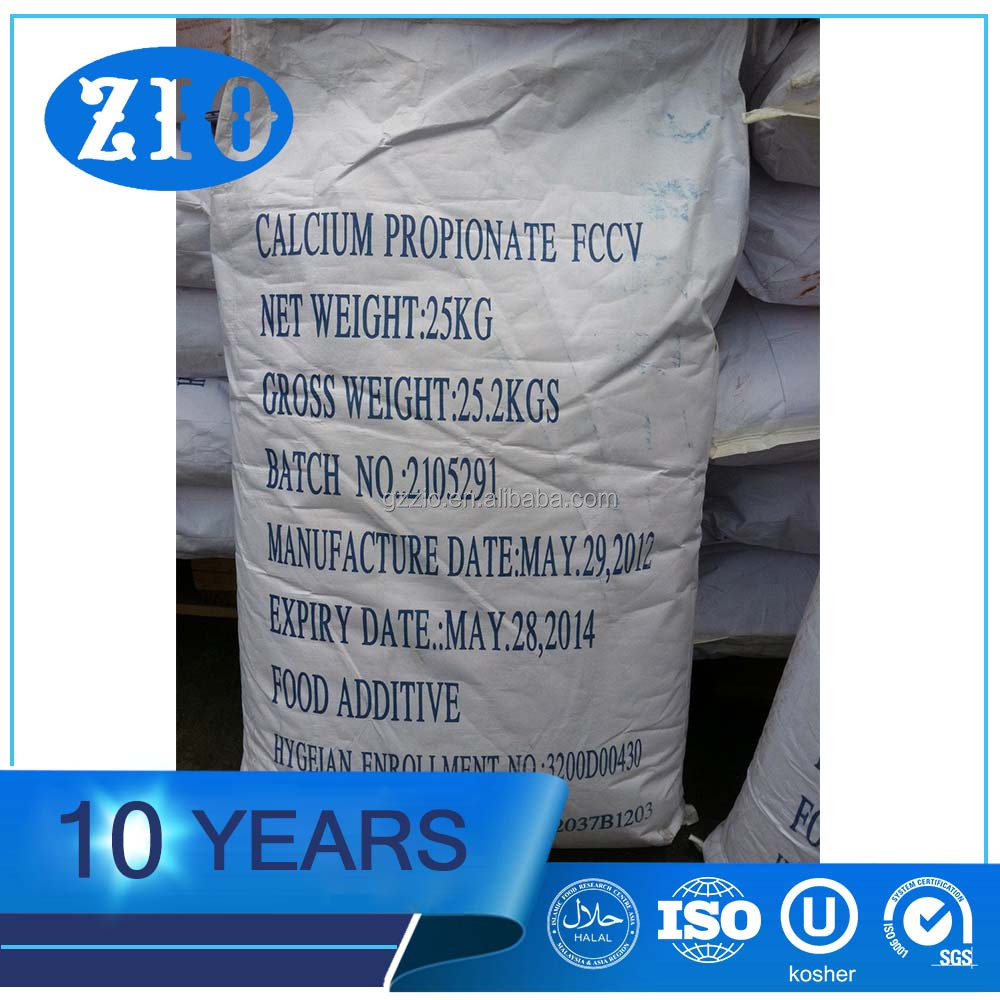 FDA Food and feed grade calcium propionate granular with best price