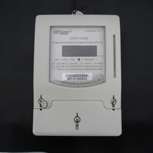 Meter Energy Chip, Meter Energy Chip Suppliers and